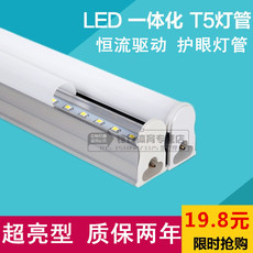 Освещение для спортплощадок Blessed light LED.T5/16w