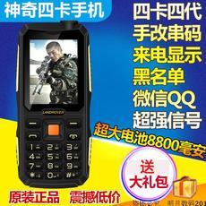 Китайский бутик телефонов Meku