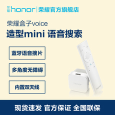 HDD-плеер Glory honor Honor/voice 4K