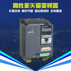 Инвертор 380V 5.5KW 7.5KW 11KW 15KW