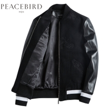 Pacific bird embroidery in autumn embroidered with baseball collar wool jacket