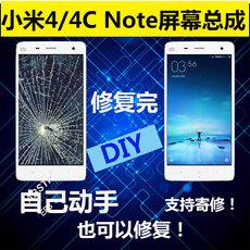 Запчасти для мобильных телефонов OTHER 4C