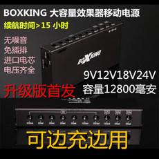 Зарядное устройство BOXKING 10 9V12V18V24V