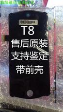 Запчасти для мобильных телефонов Mito T8