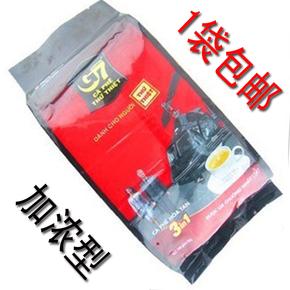 特价越南原装进口中原g7 3合1咖啡粉 速溶咖啡 g7 咖啡1600g 包邮