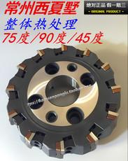 Патрон для фрезы Changzhou xixiashu GMA125/160/200/250/315/400/500