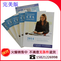 ȫ��2014��CFA�̲Ķ���LEVEL 2 II STUDY NOTES�ٷ����}B�ײ�2��