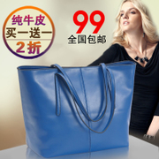 Leather female bag 2013 new wave of European and American fashion bags ladies leather shoulder bag large hand bag special