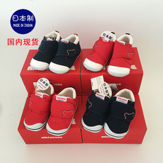 Baby shoes with non-slip soles MIKIHOUSE
