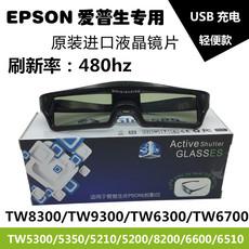 3D-очки Epson RF 3D EH