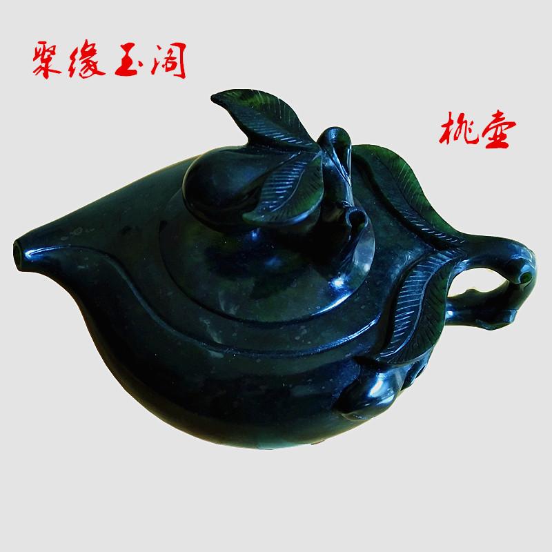酒泉夜光杯祁连玉墨玉酒壶甘肃特产敦煌蛇纹玉桃壶茶具玉酒杯茶杯