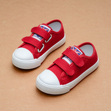 Children's Canvas Shoes Spring and Autumn Girls'Shoes Baby Single Shoes Boy's Board Shoes Kindergarten White Shoes Student Shoes Performance