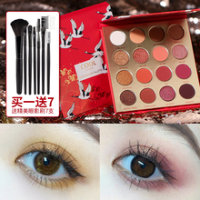 Net red German small Eyeshadow ins super fire Unicorn parity national product flash pearl light waterproof student fund