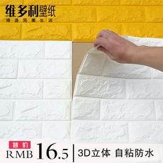 Наклейка на стену Victoria wallpaper qtzw