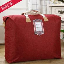 Buy 2, send 1 thickened waterproof quilt, clothes storage bag, wedding quilt bag, move luggage, travel bag, silk quilt packaging bag