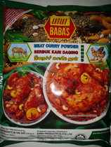 �R������ BABA'S*������/250g �����ଷ�