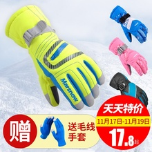 Ski gloves for women outdoor men climbing in winter warm and thick waterproof and windproof adult children riding gloves