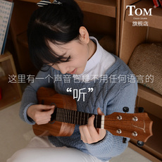 TOM Ukulele26/23 TUC230