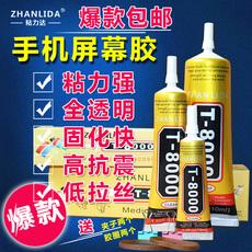 Клей / лента Glue up T8000
