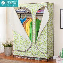 心家宜 简易碳钢衣橱衣柜收纳架时尚加粗碳钢衣架加大防尘布衣橱
