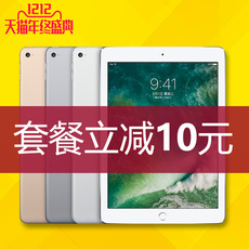 Планшет Apple Ipad Air 32G/128G9.7 10