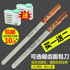 Хлебный нож High quality bread knife
