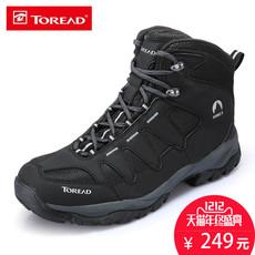 трекинговые кроссовки Toread hfbe91030