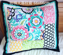 Specials 2 export cotton quilted padded quilted hug pillowcase pillowcases (without core)