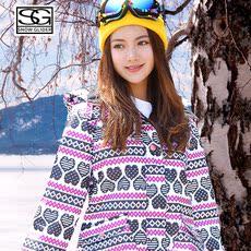Лыжный брючный костюм Snow glider 1457sg