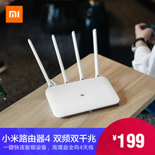 Millet 4 wireless router household wall high speed WiFi gigabit double-frequency 5 g fiber optic broadband router