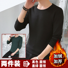 Autumn and winter style plush and thick dark work cheap thermal underwear