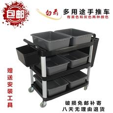 Сервировочный столик Baiyun