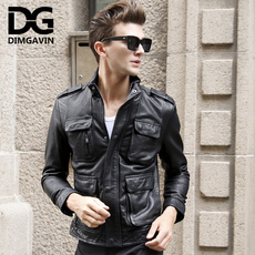 Leather Dimgavin 531p40037