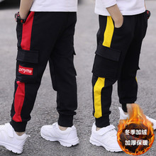 Children's wear boys' pants autumn and winter style plush and thickened 2019 new Korean children's air sports pants pants