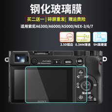 Защитная пленка для дисплея фотокамеры JJC
