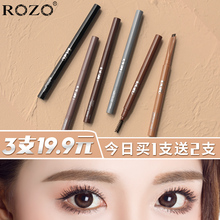 Rozo eyebrow pencil, genuine female, non decolorizing, durable, waterproof, sweat proof, non halo dye, makeup artist, natural student style