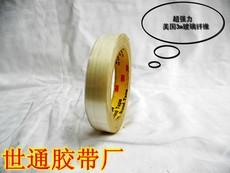 Стеклотканевая изоляционная лента Аутентичные гарантированного 3M