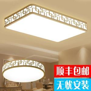 灯具 客厅灯简约现代长方形创意温馨大气卧室灯家用高档led吸顶灯吸顶灯