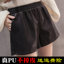 New fat mm large leather Korean shorts
