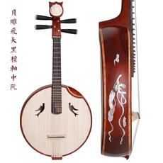 Жуань Tang Xin