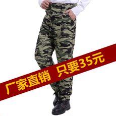 Теплые брюки Other
