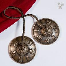Ваджры, Валдайские колокольчики