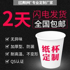 Кружка/чашка Logo