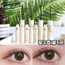 South Korea Innisfree sweet and Beautiful Lash cream is very thin 2.5mm waterproof filament long curly thick, not easy to dizzy dye.