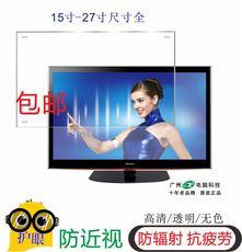 Защитный экран для монитора Радиационной защиты