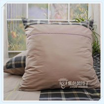 Foreign Trade cotton bedding cotton yarn-dyed and embroidered cushions hug pillowcase 65*65CM55*55CM