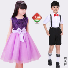 Proud child clothes h/2220