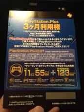 Защитная пленка для PS Vita PS3