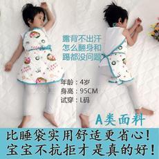 Dudou NI Yi Mei 0-8