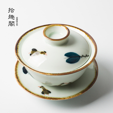 Китайский заварочный чайник